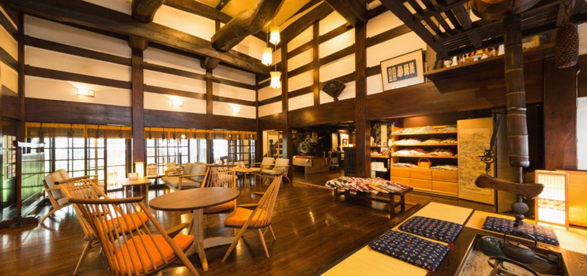 Hôtel de charme, Ryokan
