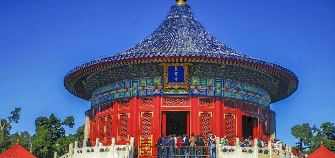 palais de cieux, Pékin