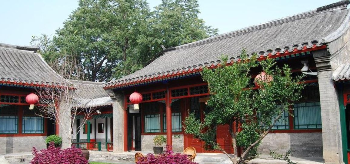 hôtel de charme, Pékin